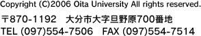 Copyright(c)2006 Oita University All rights reserved. 〒870-1192 大分市大字旦野原700番地 TEL(097)554-7506 FAX(097)554-7514