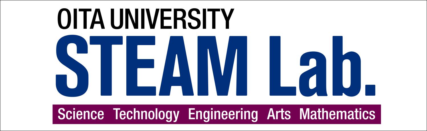 大分大学STEAM Lab.